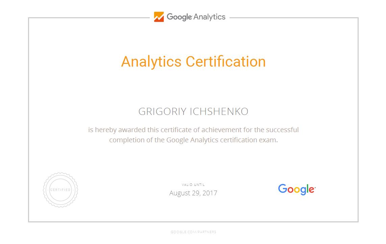 Google-Analytics-Certificate-Grigoriy-Ichshenko
