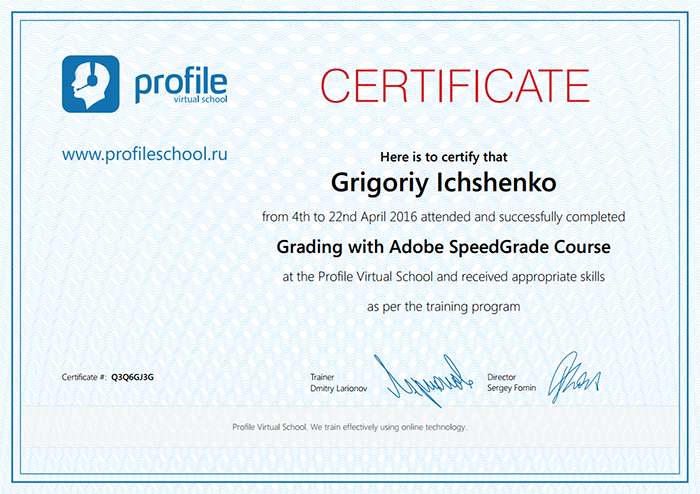 Certificate Adobe SpeedGrade - successfully completed Grading with Adobe SpeedGrade Course